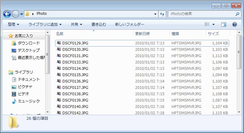 141227_sample010