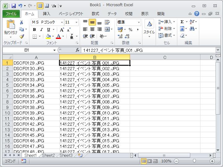 141227_sample030