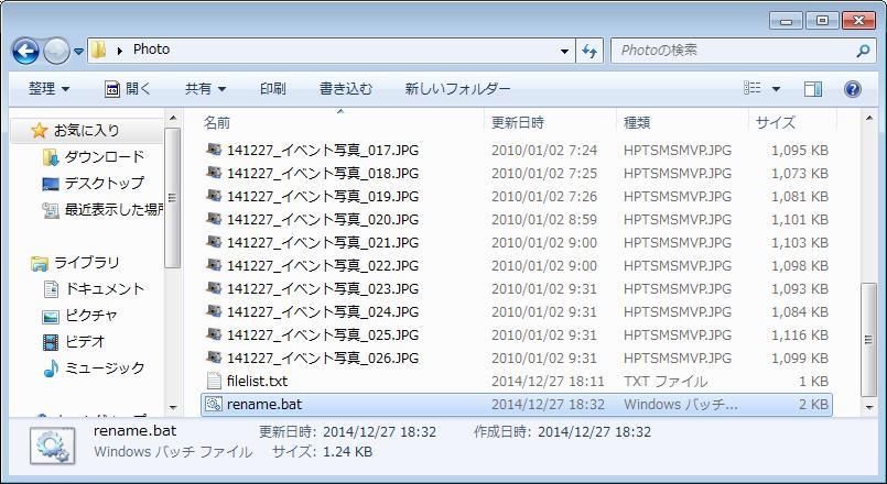 141227_sample060