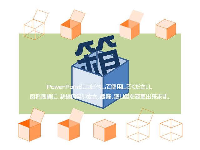 img_ppsozai_box01
